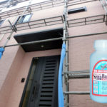 外壁に使える防カビ剤