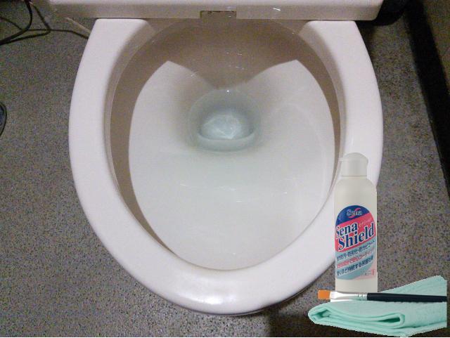 トイレの黒カビ対策