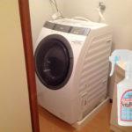 洗面所のカビ対策