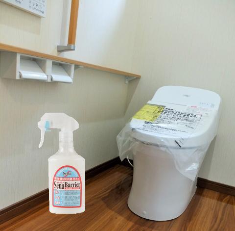 新築のトイレのカビ対策